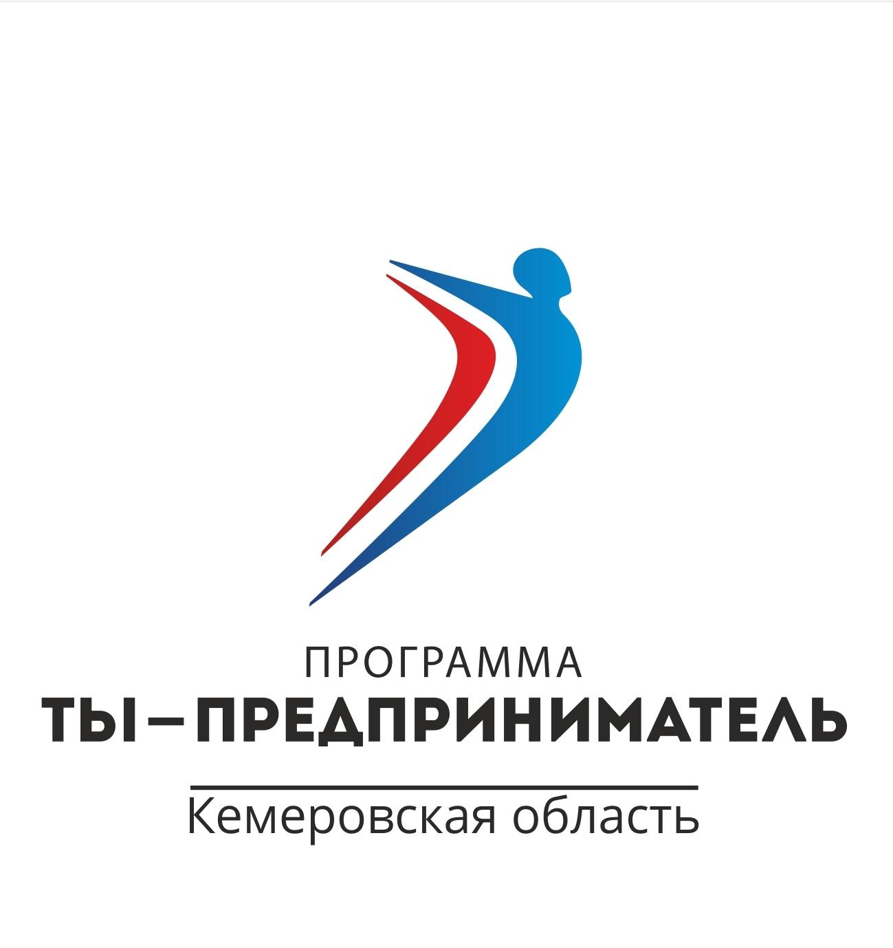 Руководителям Ты-предприниматель. Логотип
