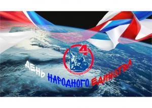 Семенов В.Н. Мир должен быть единым